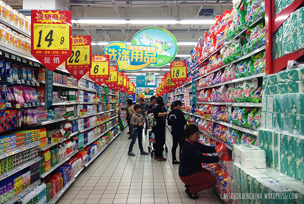 china supermarket pestle Pestle analysis of china a pestel analysis of chinas current economy with china economic growth rapidly, more and more business people like to invest on chinese.