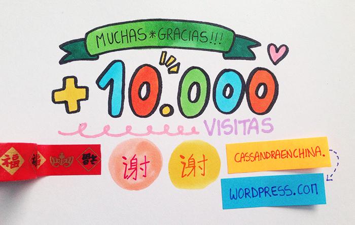 gracias_visitas_cassandraenchina