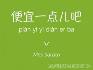 regatear_en_chino_04
