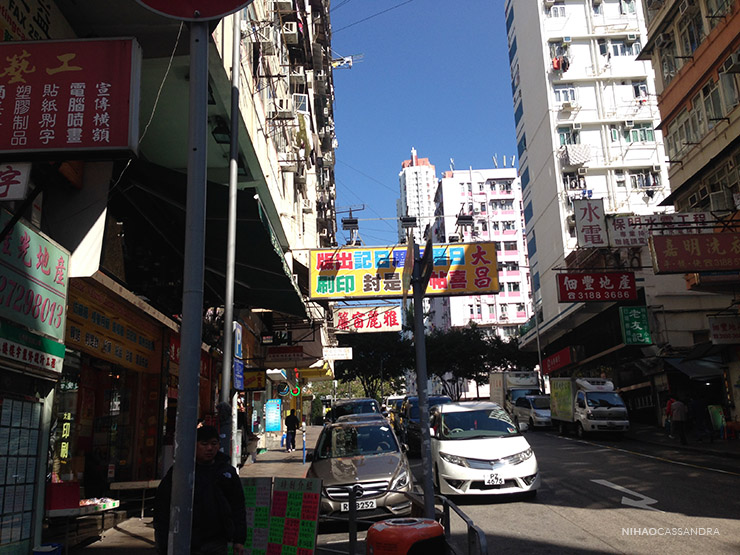 hongkong02_nihaocassandra