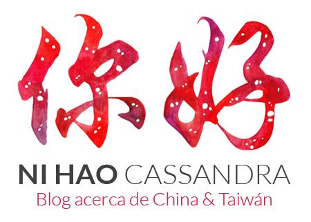 Ni Hao Cassandra