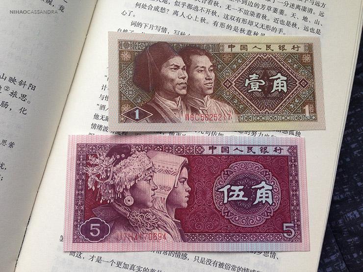 dinero_chino_nihaocassandra